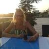 Мария, 40, г.Анталия