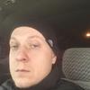 Макс, 33, г.Южно-Сахалинск