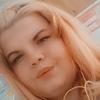 Людмила, 24, г.Канск