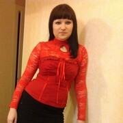Алена, 28, г.Северск
