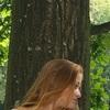 Kristina, 33, г.Витебск