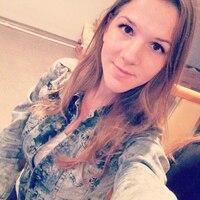 Алла, 24 года, Близнецы, Новороссийск