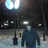 марат, 46, г.Краснокамск