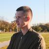 Станіслав, 31, г.Вараш