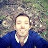 Алекс, 32, г.Айхал