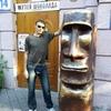 Сергей, 35, г.Смела