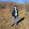 Евгений, 30, г.Пермь