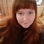 Кристина 23 года (Овен) хочет познакомиться в Сургуте