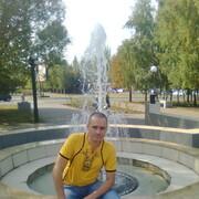 Игорь 43 Кривой Рог