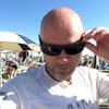 Andrey, 42, г.Alcanena