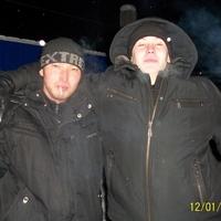 Ким, 32 года, Козерог, Бохан