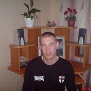 Александр 42 года (Рыбы) Владимир