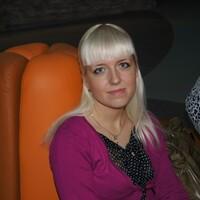 Ольга, 31 год, Дева, Миасс