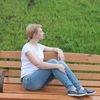 Татьяна, 39, г.Рязань