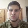 Богдан, 21, г.Киев