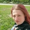 Lexy Slee, 30, г.Пермь