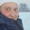 Екатерина, 28, г.Архангелькое