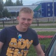 Airat 24 года (Телец) Лесозаводск