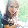 Anasteyha, 26, г.Амстердам