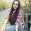 Валентина, 26, г.Черновцы