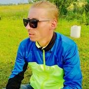 Vladimir 33 года (Лев) Красноярск