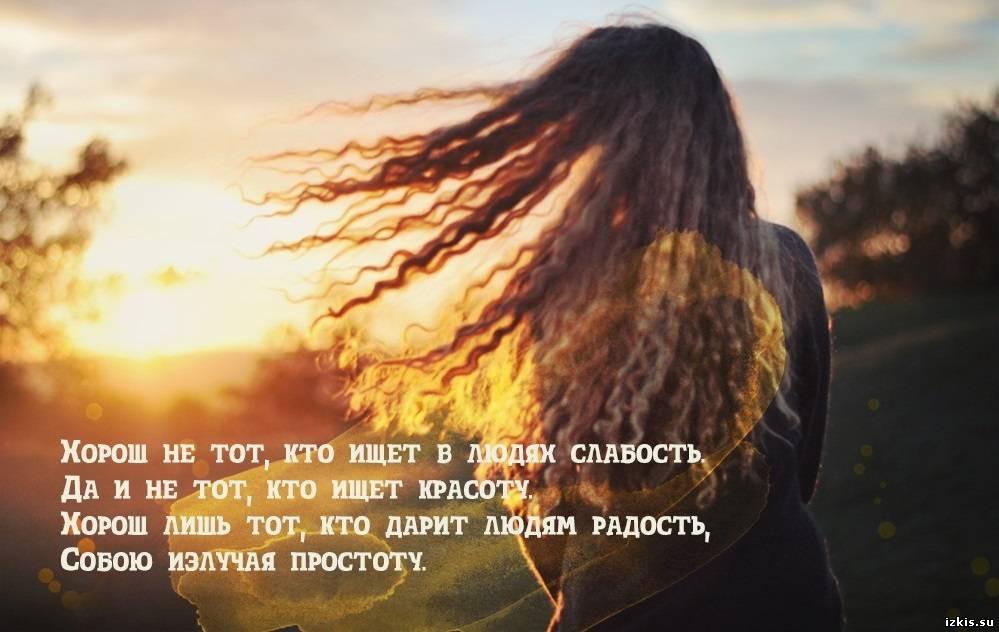 Фотографы блоггеры москвы рассказывала яна