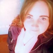 Lina, 18, г.Котлас