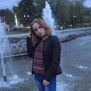 Ульяна, 22, г.Соликамск