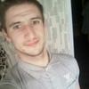 Алекс, 29, г.Санкт-Петербург