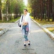 Регина, 22, г.Ноябрьск