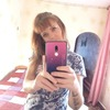Юлия, 29, г.Кемерово