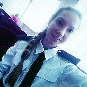 Екатерина, 20, г.Аксай