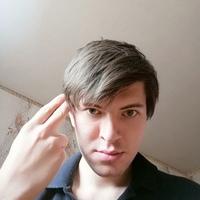 Станислав, 27 лет, Скорпион, Днепр