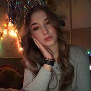 Марго, 19, г.Севастополь