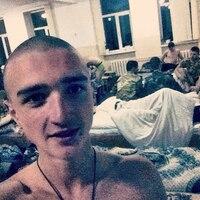 Максим, 20 лет, Телец, Киев