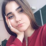Соня, 20, г.Бийск