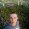 Denis, 27, Pershotravensk