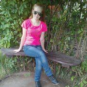 Екатерина, 24, г.Славгород