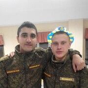 Джейхун, 24, г.Красноуральск