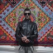 санжар 25 Бишкек