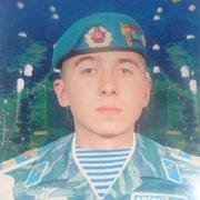 Иван 30 Петрозаводск