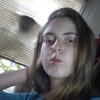 Мила, 20, г.Луганск