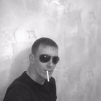 Макс, 35 лет, Стрелец, Комсомольск-на-Амуре