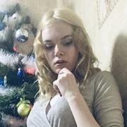 Ирина 21 Гатчина