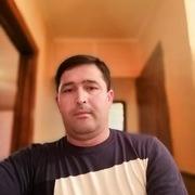 Амир 42 Пермь