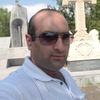 Mavrik, 34, г.Капан