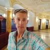 Виталий, 32, Одеса