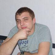 Sasha, 29 лет, Стрелец