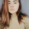 Валерия, 20, г.Борисоглебск