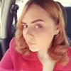 Екатерина, 32, г.Новомосковск